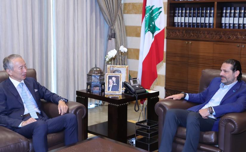 Former Pr Minister Saad Hariri meets Japanese Ambassador