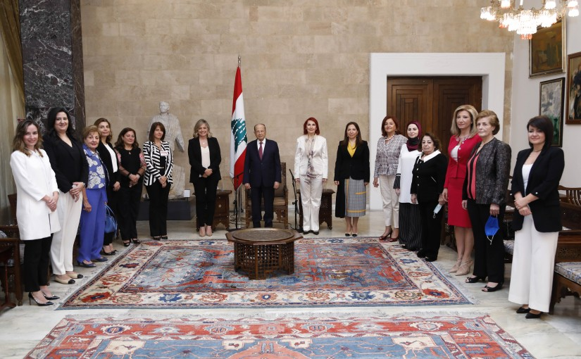 President Michel Aoun Meets a Delegation From The National Commission For Women Affairs