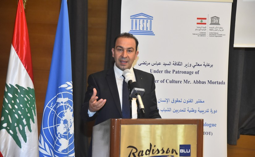 Minister Abass Mourtada Attends a Conference at Rotana Hotel