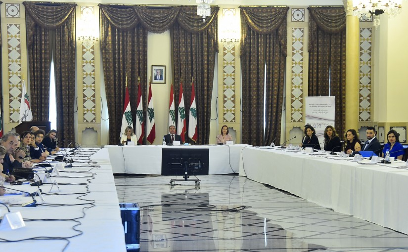 Conference for Women Social Affairs at the Grand Serail
