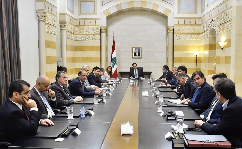 Pr Minister Hassan Diab Heading a Financial Crisis Meeting