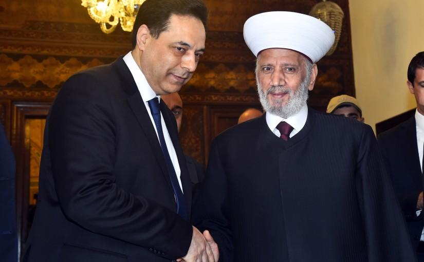 Pr Minister Hassan Diab meets Mufti Abdel Latif Derian