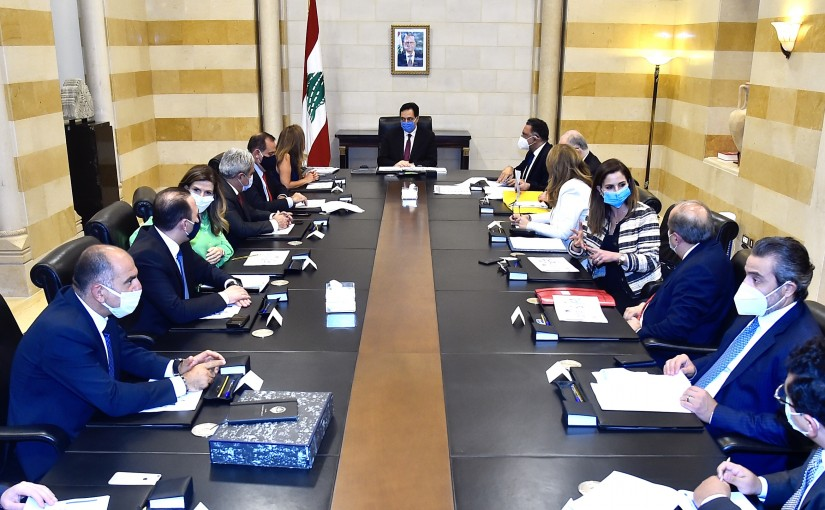 Pr Minister Hassan Diab Heading a  meeting of the Ministerial Committee to implement the anti-corruption plan