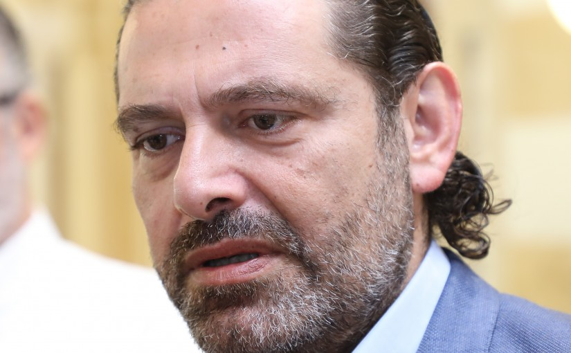 Press Conference for Former Pr Minister Saad Hariri