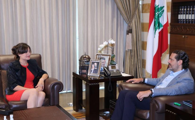 Former Pr Minister Saad Hariri meets Mrs Marie Bilazekjian