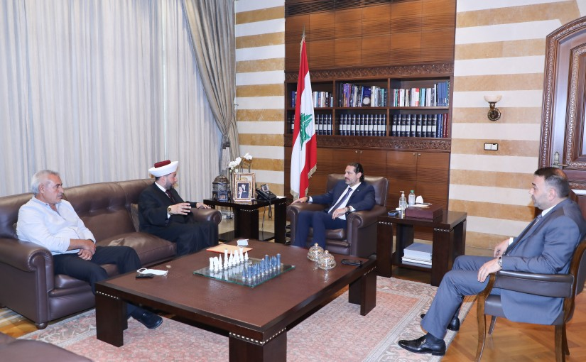 Former Pr Minister Saad Hariri meets MP Outhman Alam el Dine with a Delegation