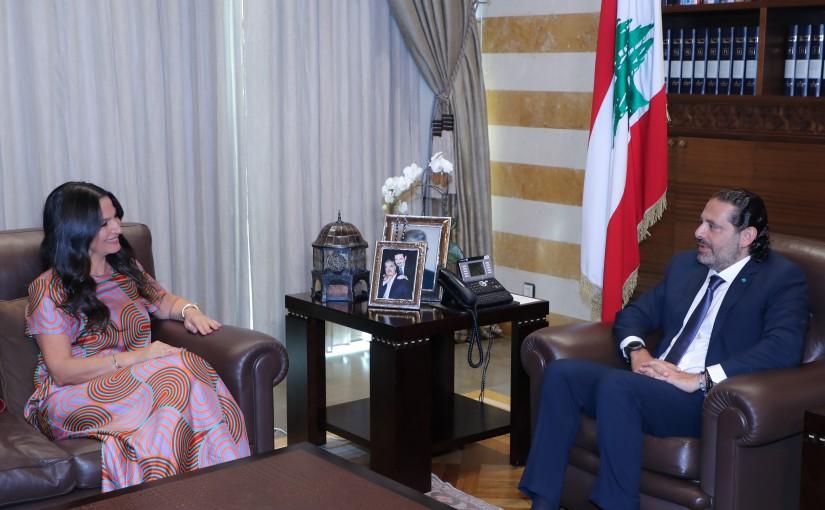 Former Pr Minister Saad Hariri meets Mrs Myriam Skaff