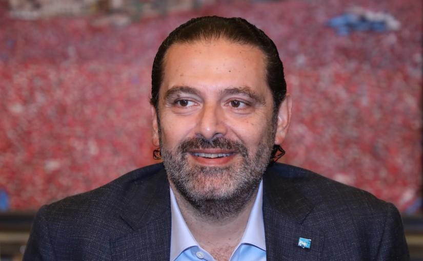 Press Conference for Former Pr Minister Saad Hariri
