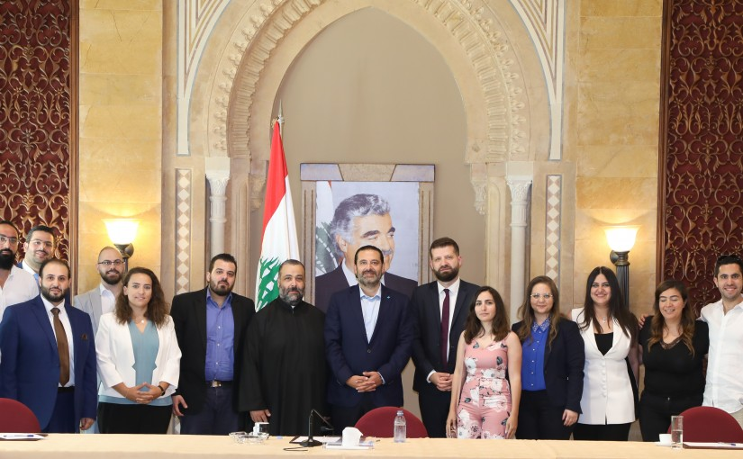 Former Pr Minister Saad Hariri meets a Delegation from Youth Lebanese