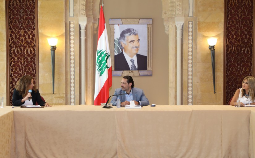 Former Pr Minister Saad Hariri meets a Delegation from Almustaqbal Party
