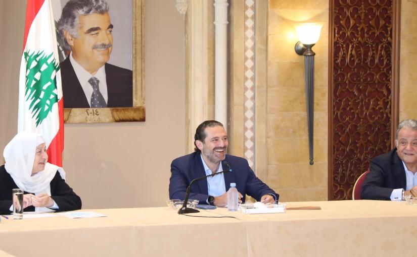 Former Pr Minister Saad Hariri Heading Almustaqbal MPs Bloc