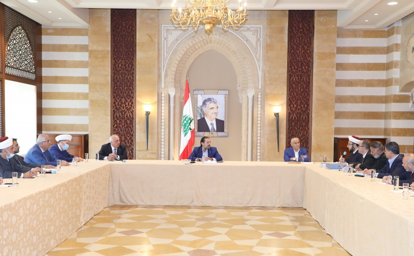 Former Pr Minister Saad Hariri meets a Delegation from Muslim Council