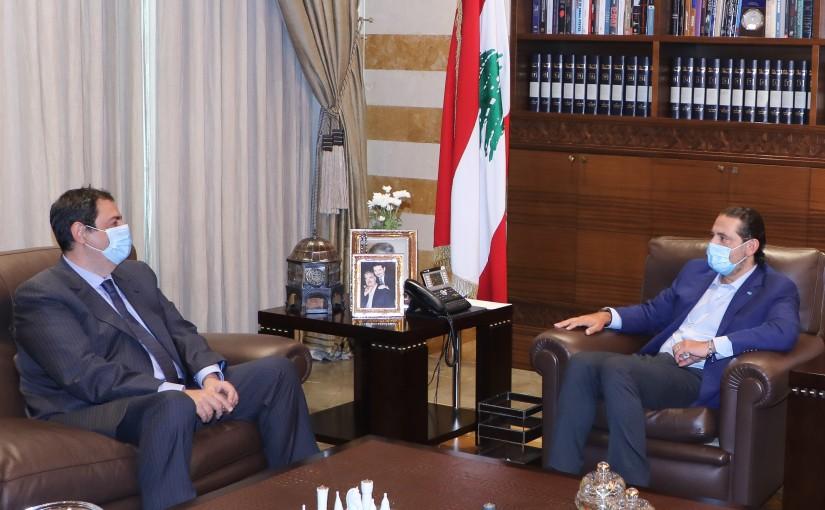 Former Pr Minister Saad Hariri meets Mr Akram Halabi