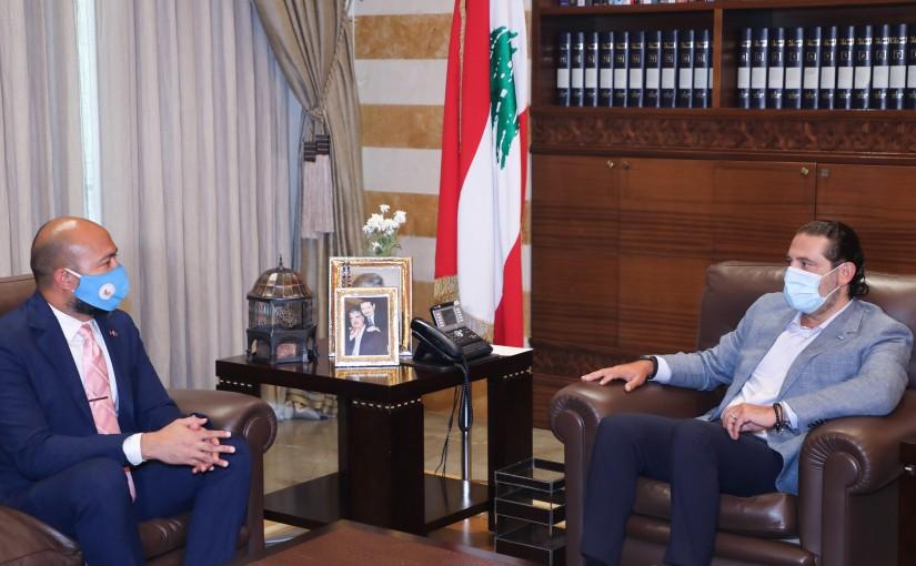 Former Pr Minister Saad Hariri meets Philippines Ambassador