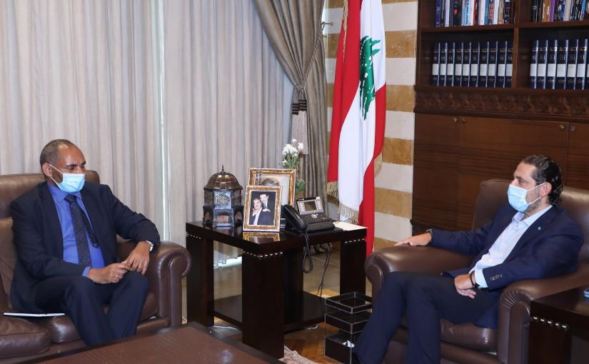 Former Pr Minister Saad Hariri meets Ethiopian Ambassador