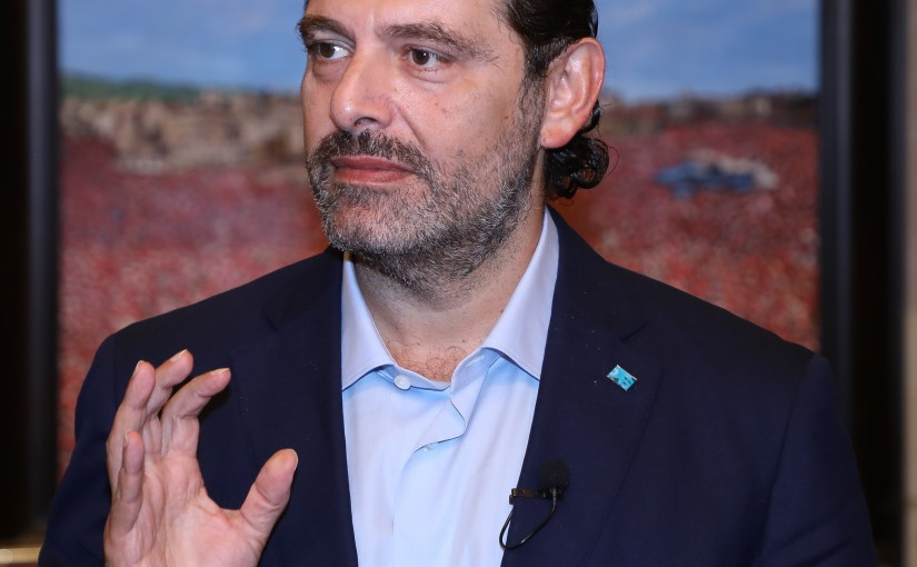 Briefing to the Press for Former Pr Minister Saad Hariri