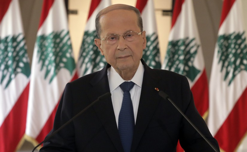 The Address of President Michel Aoun on The Occasion of The Army Day