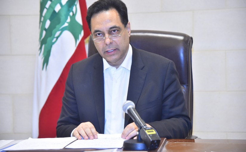 Press Conference for Pr Minister Hassan Diab