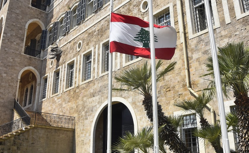 The Lebanese flag Flying at Half-Mast at the Grand Serail to Mourn the Martyrs of the Beirut Port explosion.