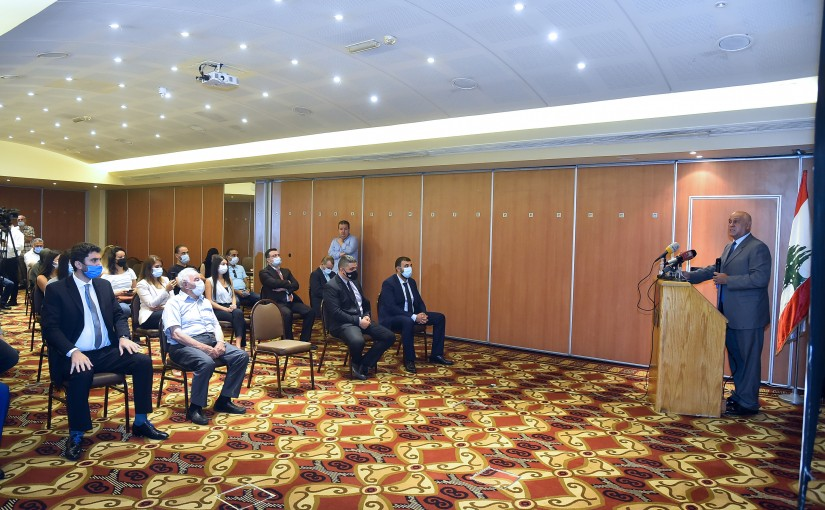 Minister Imad Heballah attends a Conference at Lancaster Hotel Hazmieh