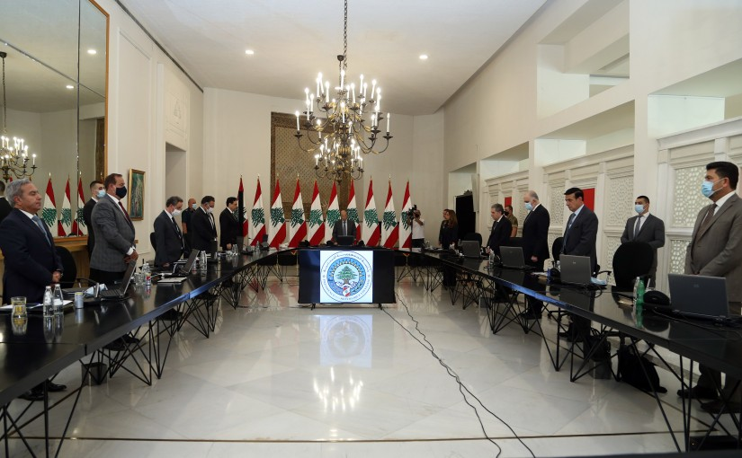 President Michel Aoun Heading The Council of Ministries