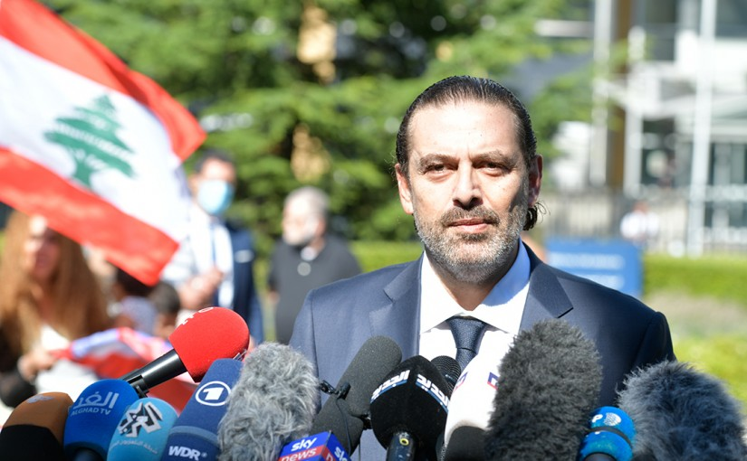 Speech for Former Pr Minister Saad Hariri at STL