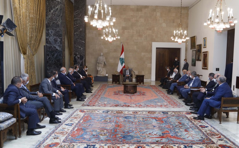 President Michel Aoun Meets Ministers Zeina Akar,Raoul Nehmeh with a Delegation of Insurance Companies