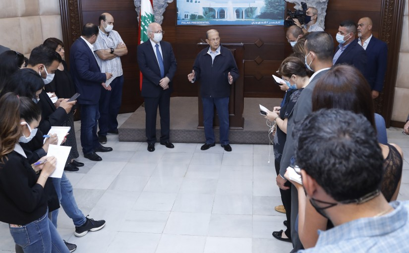 Brief Release Before The Press For President Michel Aoun
