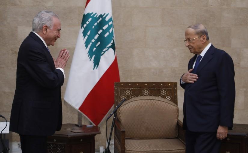President Michel Aoun Meets Brazilian Former President Michel Tamer
