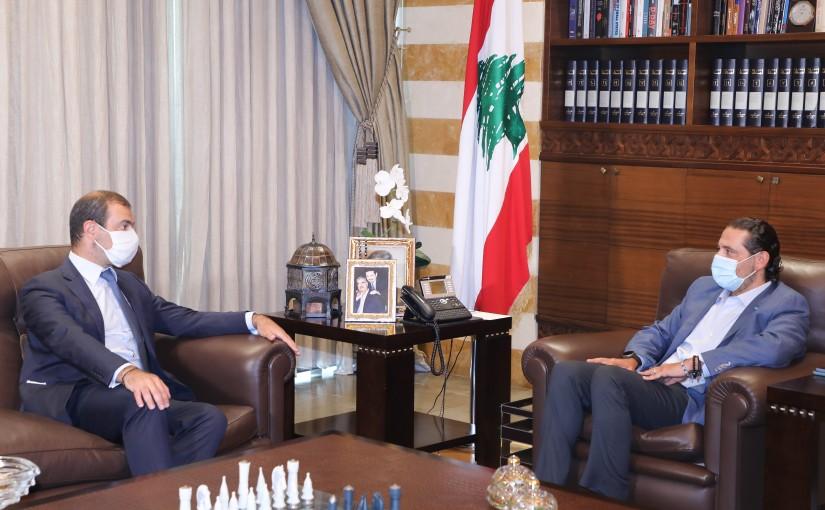 Former Pr Minister Saad Hariri meets Former Minister Adel Afyouni