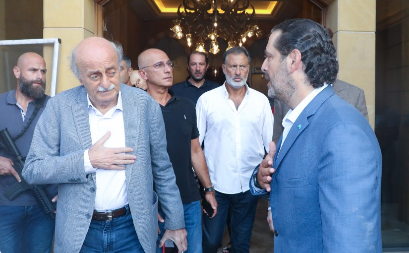 Former Pr Minister Saad Hariri meets MP Walid Jounblat