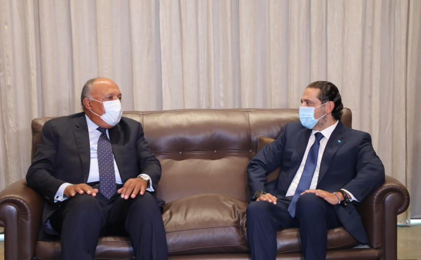 Former Pr Minister Saad Hariri meets Egyptian Minister of Foreign Affairs