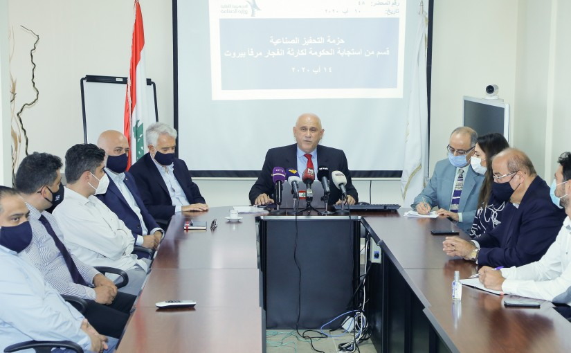 Press Conference for Minister Imad Heballah
