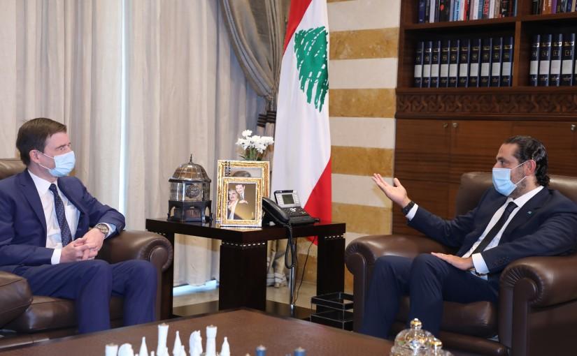 Former Pr Minister Saad Hariri meets Mr United States Under Secretary of State for Political Affairs David Hale