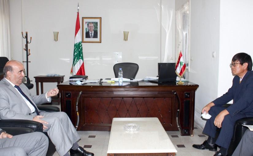 Minister Charbel Wehbeh meets Korean Ambassador