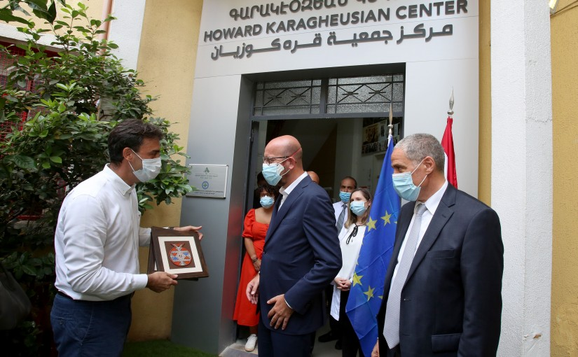 The Howard Karagheusian Primary Healthcare Center welcomed Mr. charles Michael, the president of European Council accompanied by the Ambassador of EU in Lebanon Mr. Ralph Tarraf & members of the EU delegates in Lebanon.