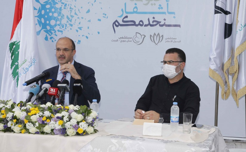 Minister Hassan Hamad Visits St George Hospital