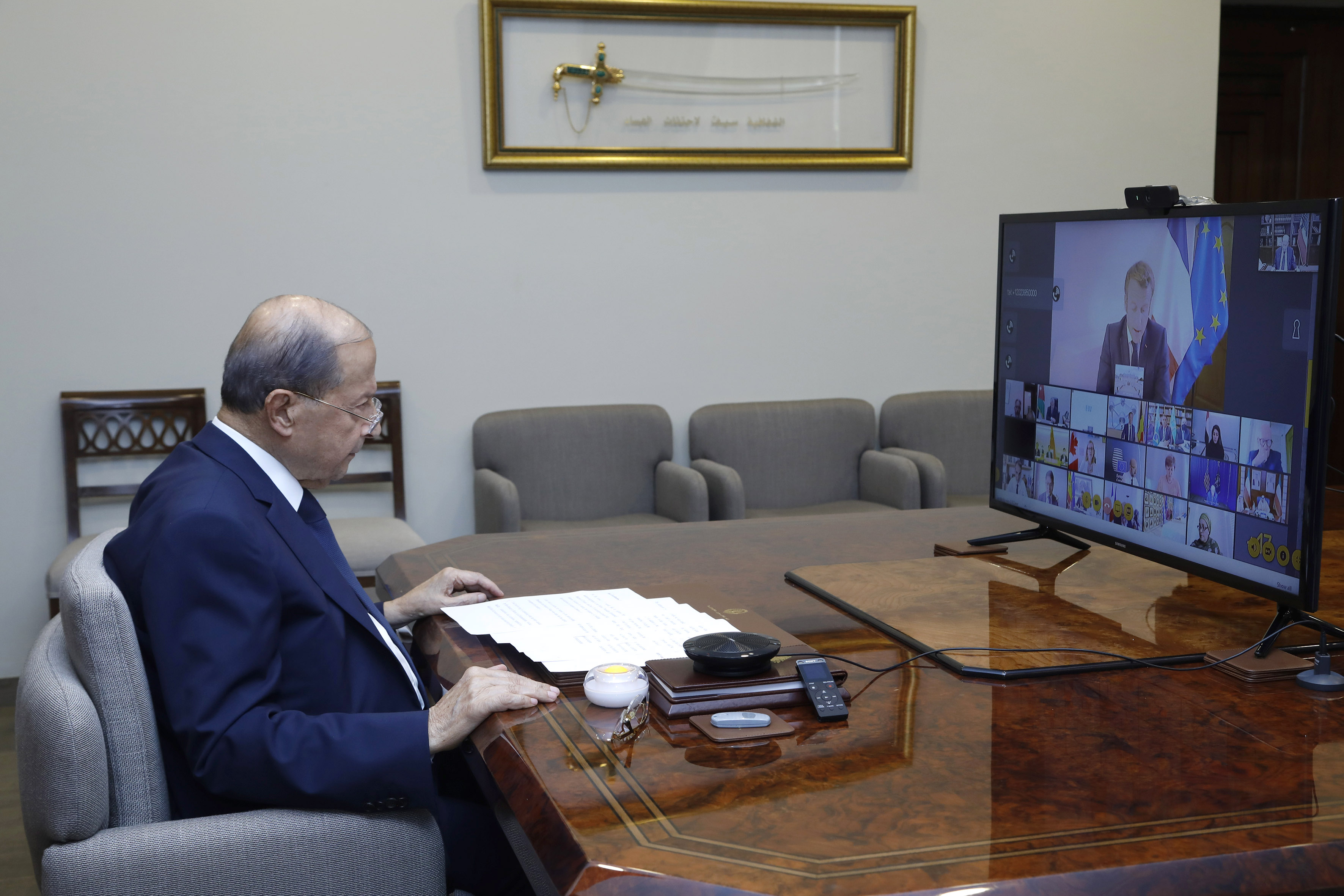 THE ADDRESS OF PRESIDENT AOUN