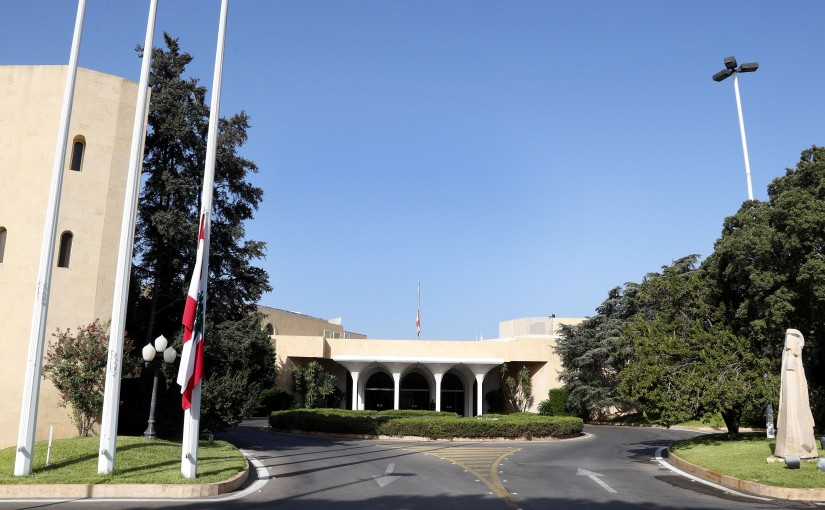 The flags at half-mast in the presidential palace