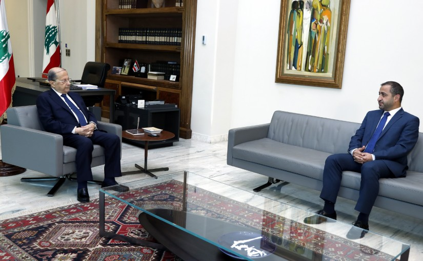 President Michel Aoun meets Former Minister of Displaced Ghassan Atallah.