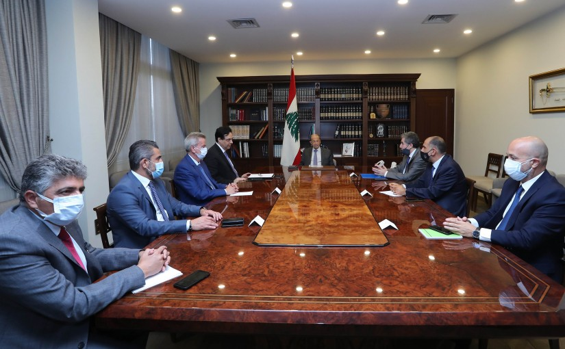 President Michel Aoun chaired a meeting attended by Caretaker Prime Minister Hassan Diab, the Minister of Finance, and the Governor of the Central Bank of Lebanon, which was devoted to researching the reserve balance at the Central Bank of Lebanon to determine the remaining subsidy period and the expected quantities of subsidized materials.