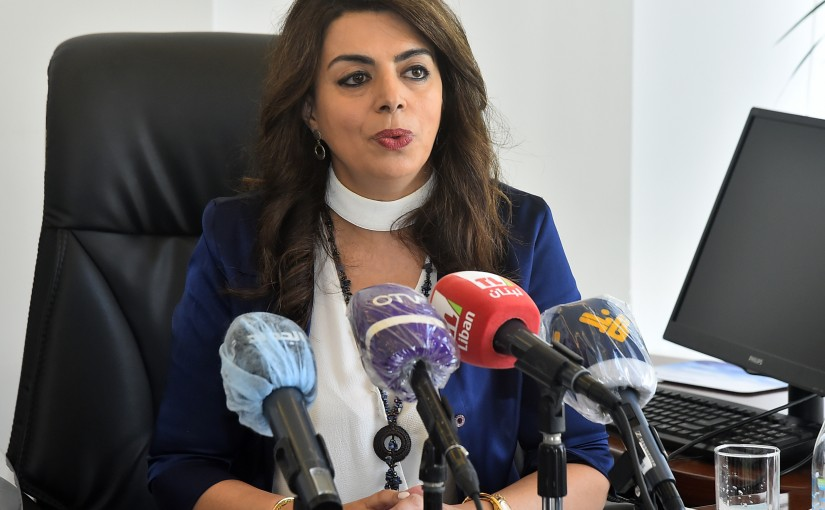 Press Conference for Minister Ghada Shrim
