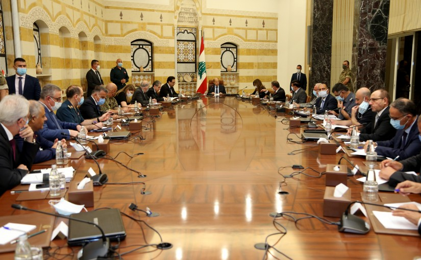 President Michel Aoun Heading the Higher Defence  Council