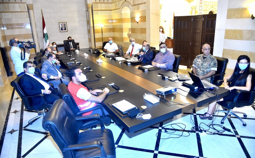 Meeting for Beirut Crisis Committee at the Grand Serail