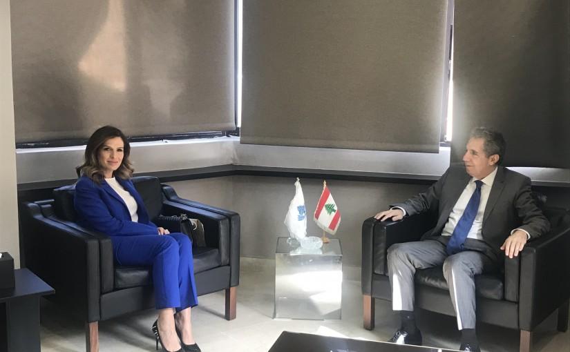 Minister Ghazi Wazni meets Minister Lamya Yamine