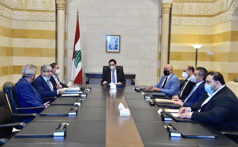 Pr Minister Hassan Hamad Heading a Economical Meeting