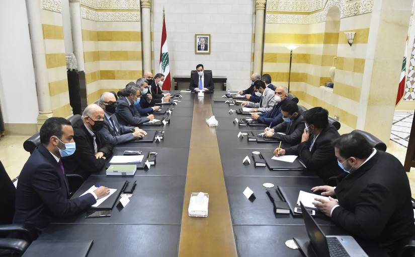 Pr Minister Hassan Diab Heading a Financial Committee