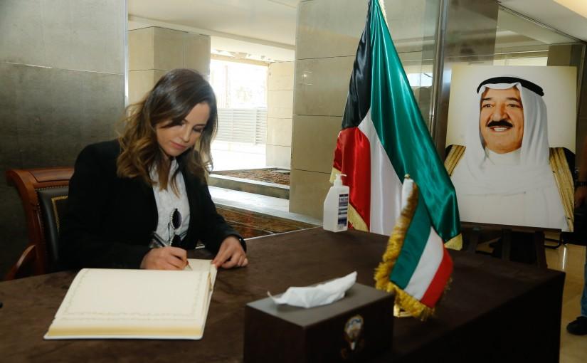 Minister Manal Abdel Samad Presents Her Condolences at Kuwait Ambassador