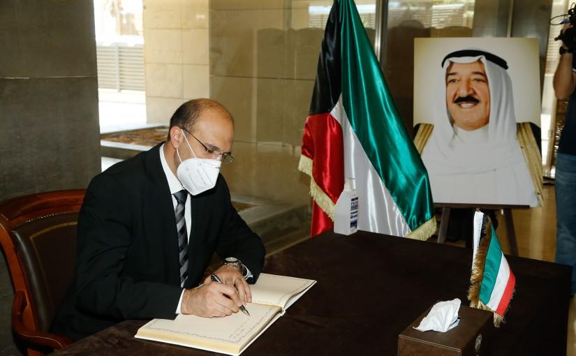 Minister Hassan Hamad Presents Her Condolences at Kuwait Ambassador