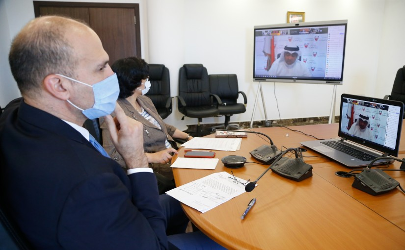 Minister Hassan Hamad Heading a Online Conference
